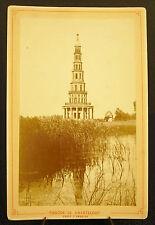 Photo c 1900 La Pagode de Chanteloup Château Amboise Photographie ancienne 16cm