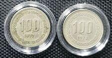 RARE 1973-1977 SOUTH KOREA 100 Won coin,2 pcs,Ø24mm (+FREE 1 coin) #16437