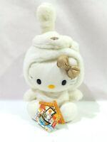 """Hello Kitty Zodiac Dragon Year 2000 Sanrio White Plush Doll Toy Japan TAG 10"""""""