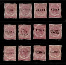 EARLY MALAYAN STATES *********************** UNUSED WITH NO GUM