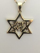 14K YELLOW GOLD MAGEN DAVID SHMA ISRAEL PENDANT WITH14K  GOLD 18 INCH CHAIN