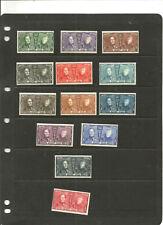 TOP EXCLU :suprebe série MNH BELGIQUE 1925 (191--203 michel)75ANS DU TIMBRE. 225