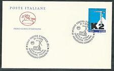 2004 ITALIA FDC CAVALLINO K2 ANNULLO CORTINA D'AMPEZZO NO TIMBRO ARRIVO - EDG23