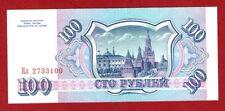 RUSSIA 100 RUBLI 1993 CRISP UNCIRCULATED BANKNOTE