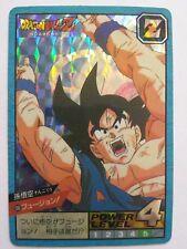 "Dragon Ball Z Super Battle ""Power Level"" Carddass Prism #536 Goku fusion"