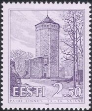 Estonia 1996 Paide Castle/Building/Architecture/History/Heritage 1v (ee1116)