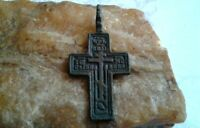 """ANTIQUE c.18-19th CENTURY """"OLD BELIEVERS"""" ORTHODOX """"SKULL"""" CROSS with PSALM 68"""