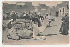 Egypt, Luxor, Au Marche Postcard #4, B206