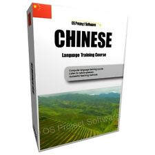 LEARN TO SPEAK CHINESE STANDARD LANGUAGE TRAINING COURSE PC DVD NEW