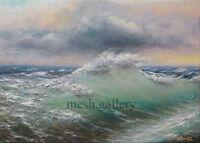 "65-5/""x 7/"" ORIGINAL CANVAS FINE ART PRINT SEASCAPE Moon Night Waves Rough Seaa"