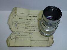 Silver Jupiter-11 f4/135 M39 M42 Telephoto USSR lens, Manual, Portrait