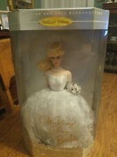 NIB 1996 Wedding Day BARBIE Reproduction of 1960 DOLL Collector Edition NRFB