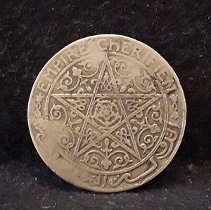ND(1921) Morocco (Empire) franc, Yusuf, Y-36.1                              /N59