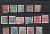 ukraine collectable  stamps  ref r12325