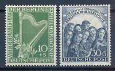 Postfrische Briefmarken aus Berlin (1949-1990) mit Kunst-Motiv als Satz