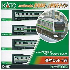 Kato 10-1267 JR Series E233-3000 Tokaido/ Ueno Tokyo Line 4 Cars Set (N scale).