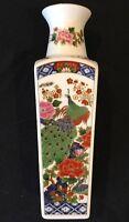"Vintage Japanese Imari  Asian 8"" Wagon Phoenix Floral Square Shaped Vase"