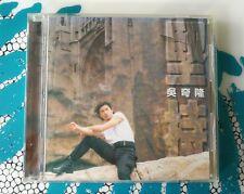 MusicCD4U CD Nicky Wu Qi Long - Jian Chi 吴奇隆 坚持 1995