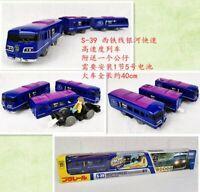 japan import Plarail Model Train S-35 Nankai Rapit Toy
