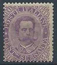 1889 REGNO UMBERTO I 60 CENT MNH ** - T242-2