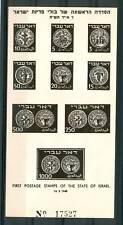 ISRAEL 1948 BLACK PRINT SOUVENIER SHEET ** WHITE PAPER