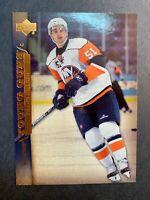 2007-08 Upper Deck Young Guns #232 Frans Nielsen New York Islanders Rookie