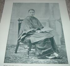 1892 Antique Print WONG TAI KEN CHINA Buddhist Woman of Better Class
