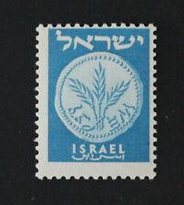Israel, 1960 Definitives, Missing Number, Color Error, MNH Stamp  #a2412