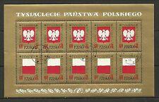 Poland Polska Polonia - #26 - 1966 - Tysiaclecie Flag Gold Sheet - Cpl - Used