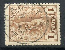 Greece 1901 Flying Hermes 1 lepto W Postmark Type Vi kyparissia