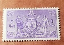 GM8 NEPAL SERVICE 8 PICE MNH STAMP