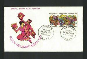MBC14) Malaysia 1971 Tahun Melawat Asean FDC