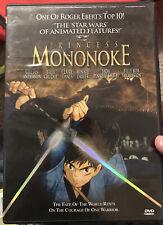 Princess Mononoke (Dvd, 2000) Oop Rare Edition