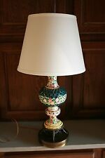 Vintage Table Lamp 1940's circa