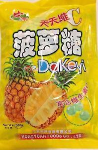 12 Bags, Hong Yuan, Pineapple, Hard Candy, 12.35 oz