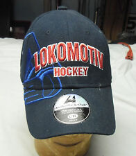 LOKOMOTIV YAROSLAVL KHL VINTAGE CAP/HAT L-XL Russian ICE Hockey LICENSED ITEM