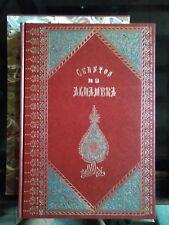 Cuentos de la Alhambra - Washington Irving Edición numerada de lujo