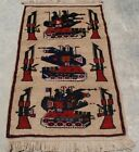 AFGHAN HAND MADE CLASSIC RUG HAND KNOTTED WAR AGAINST TERRORISM