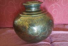 Indian Brass Lota   Water Vessel Pot  Extensive Decoration - 27 cm tall