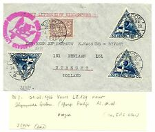 NED INDIE 1937-08-01  TJEPOE TO OLYMPIC (BERLIN AS 01-08)   BS#I A 7  CV €450
