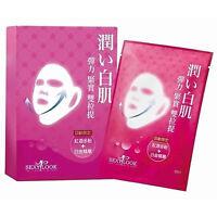 [SEXYLOOK] Intensive Firming Duo 3D Lifting Facial Mask 10 pcs/1 box NEW