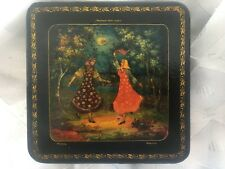 Conversation of two girlfriends* Mstera russian lacquer box by Krilov 1950's