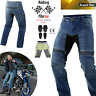 Motorcycle Jeans Motorbike Pants Denim Trousers Aramid Protective Biker Armour