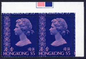 HONG KONG 1975-82 DEFINITIVE $5 WATERMARK INVERTED ERROR VFUM CORNER PAIR