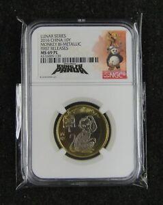 CHINA Coin 10 Yuan 2016, New Year, Monkey, NGC MS 69 PL #4316009-139