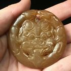 Chinese old jade hand-carved pendant necklace statue Dragon  beast 89