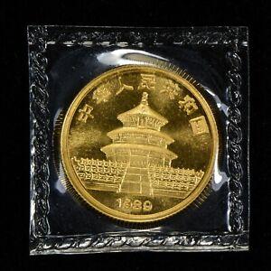 1989 25 YUAN CHINA 1/4 oz GOLD PANDA COIN *SEALED OMP* - SKU-G1077