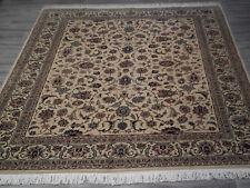 Orient Teppich Duchgemustert Blumen Beige 250 x 300 cm - Schnäppchenpreis