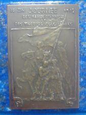 Plaque médaille bronze Armée Afrique Troupes Coloniales 1917 Pierre ROCHE WW1