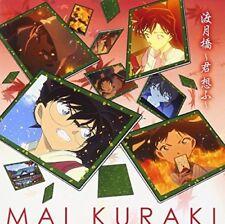 Mai Kuraki - Togetsukyou - Kimi Omofu [New CD] Japan - Import